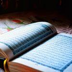 INGIN CEPAT HAFAL Al-QUR'AN ? SIMAK TIPS BERIKUT